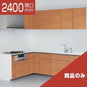 TOTO システムキッチン ザ・クラッソ L型 基本プラン 間口2400×1650 食洗機なし 1A・1B 商品のみ rerepa