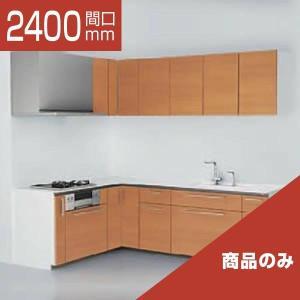 TOTO システムキッチン ザ・クラッソ L型 おすすめパッケージ 間口2400×1800 食洗機なし 1A・1B 商品のみ rerepa