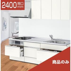 LIXIL システムキッチン アレスタ I型 食洗機なし 奥行650 間口2400 商品のみ|rerepa