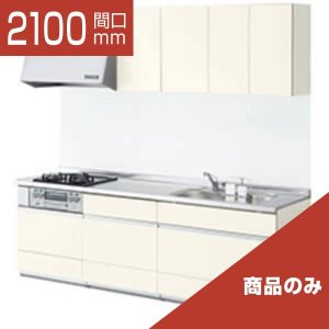 LIXIL システムキッチン アレスタ I型 食洗機なし 奥行600 間口2100 商品のみ|rerepa