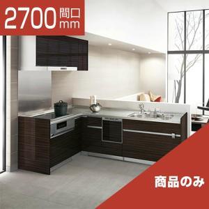 LIXIL システムキッチン シエラ L型 開き扉プラン 食洗機なし 奥行650 間口2700×1650 扉グループ1 商品のみ|rerepa