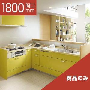 LIXIL システムキッチン アレスタ L型 造作壁用対面キッチン 食洗機なし 奥行650 間口1800×1650 商品のみ|rerepa