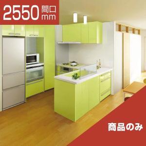 LIXIL システムキッチン リシェル L型 お手入れらくらくプラン 食洗機なし 奥行650 間口2550×1800 扉グループ1 商品のみ|rerepa