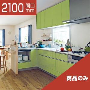 ノーリツ キッチン レシピア L型 フットスペースプラン 間口2100 コンロ側1650 奥行650 食洗機なし 商品のみ rerepa