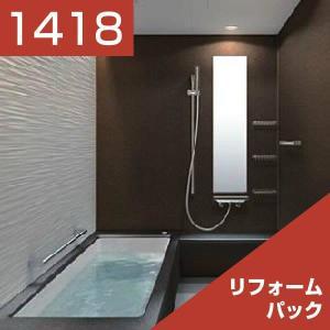 TOTO バスルーム シンラ(マンション用)Gタイプ 1418サイズ WXQ1418UGX リリパのリフォームパック|rerepa
