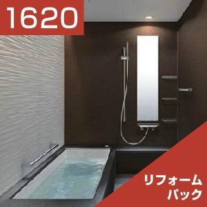 TOTO バスルーム シンラ(マンション用)Eタイプ 1620(1.25坪)サイズ WXQ1620UEX リリパのリフォームパック rerepa