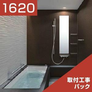 TOTO バスルーム シンラ(マンション用)Gタイプ 1620(1.25坪)サイズ WXQ1620UGX リリパの取付工事パック|rerepa