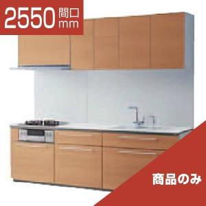 TOTO システムキッチン ザ・クラッソ I型 クリスタルパッケージ 間口2550 食洗機なし 1A・1B 商品のみ|rerepa