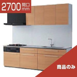 TOTO システムキッチン ザ・クラッソ I型 マンションリモデルパッケージ 間口2700 食洗機なし 1A・1B 商品のみ rerepa