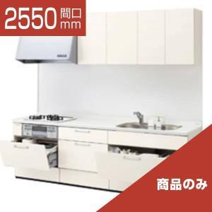 LIXIL システムキッチン シエラ I型 アシストポケットプラン 食洗機なし 奥行650 間口2550 扉グループ1 商品のみ|rerepa