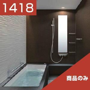 TOTO バスルーム シンラ(マンション用)Gタイプ 1418サイズ WXQ1418UGX 商品のみ|rerepa