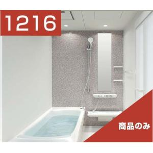 TOTO システムバスルーム(戸建用)シンラCタイプ synlaCタイプ 1216サイズ HKV1216C 商品のみ|rerepa