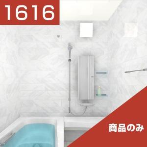 [リリパ オリジナルプラン]リクシル LIXIL システムバス スパージュ 1616(組石ホワイト)商品のみ|rerepa