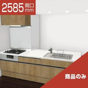 [リリパ オリジナルプラン]リクシル LIXIL システムキッチン アレスタ センターキッチン ペニンシュラ I型 間口2580(Bプラン)商品のみ|rerepa