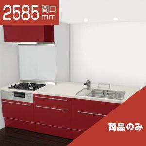 [リリパ オリジナルプラン]リクシル LIXIL システムキッチン アレスタ センターキッチン ペニンシュラ I型 間口2580(Cプラン)商品のみ|rerepa