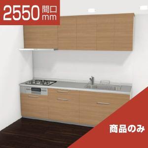 [リリパ オリジナルプラン]リクシル LIXIL システムキッチン シエラ I型 間口2550(Bプラン)商品のみ|rerepa