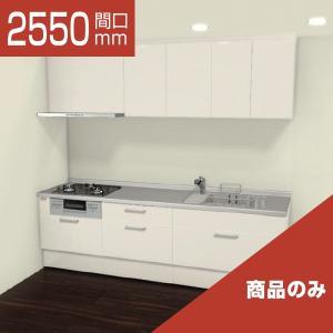 [リリパ オリジナルプラン]リクシル LIXIL システムキッチン リシェル SI I型 間口2550(Aプラン)商品のみ|rerepa
