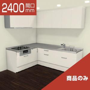 [リリパ オリジナルプラン]リクシル LIXIL システムキッチン リシェル SI L型 間口2400×1800(Aプラン)商品のみ|rerepa