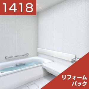 [リリパ オリジナルプラン]TOTO システムバス WG Fタイプ 1418(フォルクローレホワイト)リフォームパック|rerepa