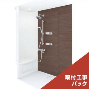 [リリパ オリジナルプラン]TOTO シャワーユニット Xタイプ 0816(プラナスブラウンウッド)取付工事パック|rerepa
