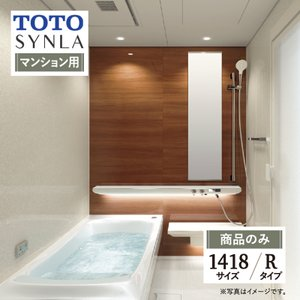 TOTO システムバスルーム(マンション用) シンラ Rタイプ 1418サイズ WKV1418R 商品のみ|rerepa