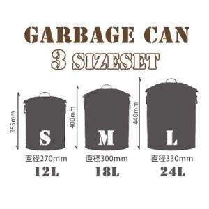 ダルトン ゴミ箱 DULTON ガベージカン 3個セット ふた付き 12L 18L 24L おしゃれ レトロ アメリカン アイボリー(REROOM)|reroom|02