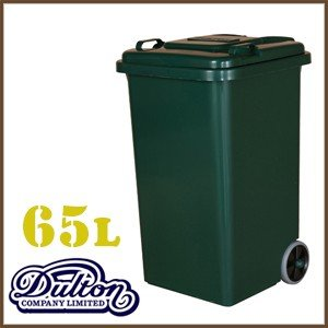 ダルトン dolton ゴミ箱 65リットル プラスチック トラッシュカン 65リットル ダストボックス グリーン アメリカン インテリア ダルトン(REROOM)|reroom