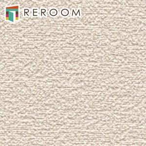 壁紙 のりつき ペット対応 1m 単位切売 シンコール 壁紙 のり付き BB-1163 ベージュ もとの壁紙に重ね貼り OK! 下敷きテープ付き(REROOM)|reroom