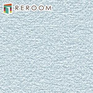 壁紙 のりつき ペット対応 1m 単位切売 シンコール 壁紙 のり付き  BB-1165 ブルー もとの壁紙に重ね貼り OK! 下敷きテープ付き(REROOM)|reroom