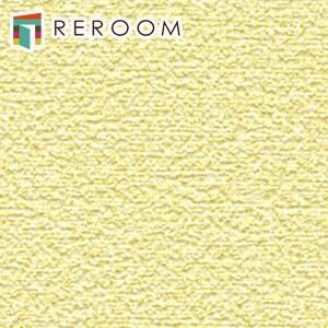 壁紙 のりつき ペット対応 1m 単位切売 シンコール 壁紙 のり付き  BB-1161 イエロー もとの壁紙に重ね貼り OK! 下敷きテープ付き(REROOM)|reroom