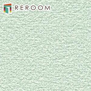 壁紙 のりつき ペット対応 1m 単位切売 シンコール 壁紙 のり付き  BB-1162 グリーン もとの壁紙に重ね貼り OK! 下敷きテープ付き(REROOM)|reroom