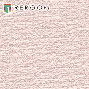 壁紙 のりつき ペット対応 1m 単位切売 シンコール 壁紙 のり付き  BB-1164 ピンク もとの壁紙に重ね貼り OK! 下敷きテープ付き(REROOM)|reroom