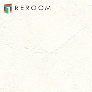 壁紙 のりつき ペット対応 1m 単位切売 シンコール 壁紙 のり付き BB-1330オフホワイト もとの壁紙に重ね貼り OK! 下敷きテープ付き(REROOM)|reroom