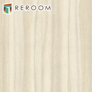 壁紙 のりつき ペット対応 1m 単位切売 シンコール 壁紙 のり付き BB-1584 オフホワイト もとの壁紙に重ね貼り OK! 下敷きテープ付き(REROOM)|reroom