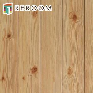 壁紙 のり付き 木目 シンコール BB-1563 木目 もとの壁紙の上から貼れます。下敷きテープ付き 貼りやすく簡単 DIY (REROOM)|reroom