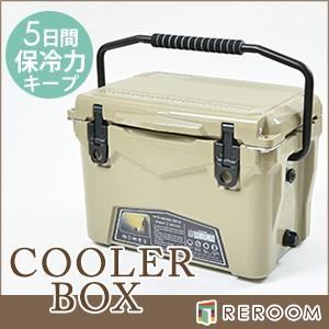 クーラーボックス オシャレ 保冷力強 アイスエイジ 20Qt ハイエンドクーラー|reroom