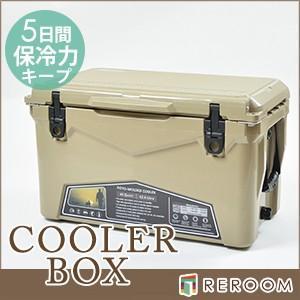クーラーボックス オシャレ 保冷力強 アイスエイジ 45Qt ハイエンドクーラー|reroom