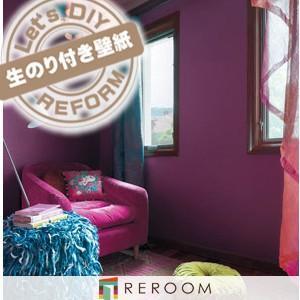 壁紙 のりつき 切売り パープル カワイイ 壁紙 1m 単位切売  リリカラ のり付き LV-1296 パープル 紫 もとの壁紙に重ね貼り OK! 下敷きテープ付き(REROOM) reroom