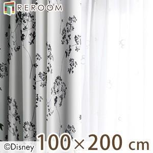 カーテン 遮光 オシャレ ドレープカーテン 既製 ウォッシャブル 国産 形状記憶加工   M1004...