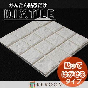D.I.Yタイル しっくいモザイク 剥がせるタイプ MC-32-a   |reroom