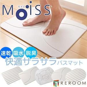 モイス バスマット 速乾 日本製 吸収性に優れる MOISS  快適サラサラ 5タイプ 57.5x42.5 くまモン (REROOM)|reroom