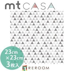 マスキングテープ カモイ mt (230×230)角 人気 おしゃれ 壁用 おしゃれテープ 人気 三角パターン柄 MT03WS2301(3枚入り)(REROOM)|reroom