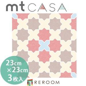 マスキングテープ カモイ mt (230×230)角 人気 おしゃれ 壁用 おしゃれテープ 人気 タイル・星柄 MT03WS2302(3枚入り)(REROOM)|reroom