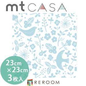 マスキングテープ カモイ mt (230×230)角 人気 おしゃれ 壁用 おしゃれテープ 人気 birds and flowers MT03WS2304(3枚入り)(REROOM)|reroom