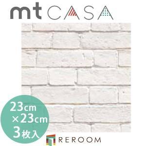 マスキングテープ カモイ mt (230×230)角 人気 おしゃれ 壁用 おしゃれテープ 人気 白レンガ MT03WS2306(3枚入り)(REROOM)|reroom