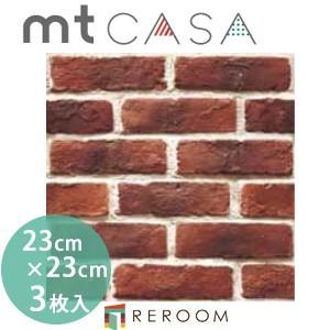 マスキングテープ カモイ mt (230×230)角 人気 おしゃれ 壁用 おしゃれテープ 人気 レンガ MT03WS2307(3枚入り)(REROOM)|reroom