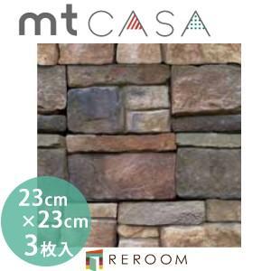 マスキングテープ カモイ mt (230×230)角 人気 おしゃれ 壁用 おしゃれテープ 人気 石壁 MT03WS2308(3枚入り)(REROOM)|reroom