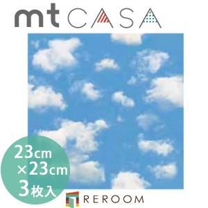 マスキングテープ カモイ mt (230×230)角 人気 おしゃれ 壁用 おしゃれテープ 人気 空と雲 MT03WS2309(3枚入り)(REROOM)|reroom