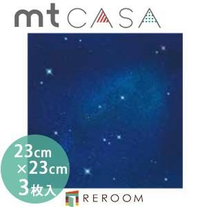 マスキングテープ カモイ mt (230×230)角 人気 おしゃれ 壁用 おしゃれテープ 人気 夜空 MT03WS2310(3枚入り)(REROOM)|reroom