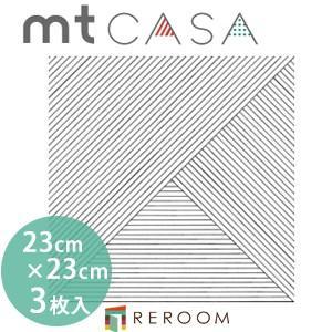 マスキングテープ カモイ mt (230×230)角 人気 おしゃれ 壁用 おしゃれテープ 人気 ライン柄 MT03WS2311(3枚入り)(REROOM)|reroom